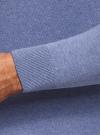 Пуловер базовый с V-образным вырезом oodji #SECTION_NAME# (синий), 4B212007M-1/34390N/7401M - вид 5