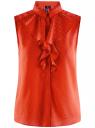Топ из струящейся ткани с воланами oodji для женщины (красный), 21411108/36215/4512D