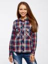 Рубашка хлопковая с нагрудными карманами oodji #SECTION_NAME# (синий), 11411052-1B/42850/7945C - вид 2