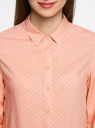 Блузка базовая из вискозы oodji #SECTION_NAME# (розовый), 11411136B/26346/4B12D - вид 4