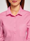 Рубашка базовая с нагрудными карманами oodji #SECTION_NAME# (розовый), 11403222B/42468/4100N - вид 4