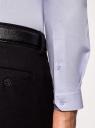 Рубашка базовая приталенная oodji #SECTION_NAME# (синий), 3B140002M/34146N/7003N - вид 5