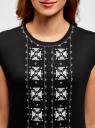 Футболка с круглым вырезом и декоративной вышивкой oodji для женщины (черный), 14708008/14744/2912P