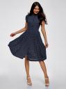 Платье миди с расклешенной юбкой oodji #SECTION_NAME# (синий), 11913026/36215/7910D - вид 2