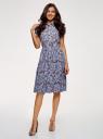 Платье миди с расклешенной юбкой oodji #SECTION_NAME# (синий), 11913026/36215/7547F - вид 2