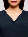 Платье вискозное с ремнем oodji для женщины (синий), 11900180/42540/7900N