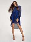 Платье шифоновое с асимметричным низом oodji #SECTION_NAME# (синий), 11913032/38375/7829A - вид 2