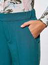 Брюки зауженные на эластичном поясе oodji для женщины (бирюзовый), 11703091/18600/7400N