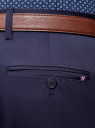 Брюки классические хлопковые oodji для мужчины (синий), 2L210226M/39443N/7900N