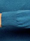 Джемпер базовый с круглым вырезом oodji для женщины (синий), 63812571-1B/46192/756DM - вид 5