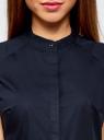 Рубашка с коротким рукавом из хлопка oodji #SECTION_NAME# (синий), 11403196-3/26357/7900N - вид 4
