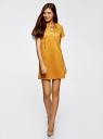 Платье из искусственной замши с завязками oodji #SECTION_NAME# (оранжевый), 18L00001/45778/5200N - вид 2