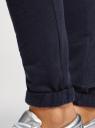 Брюки спортивные с завязками oodji #SECTION_NAME# (синий), 16701010-7B/46980/7900N - вид 5