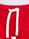 Шорты базовые трикотажные oodji для женщины (красный), 17001029-4B/46155/4500N