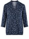 Блузка вискозная с рукавом-трансформером 3/4 oodji #SECTION_NAME# (синий), 11403189-2B/26346/7910O