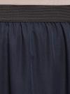 Юбка макси из струящейся ткани oodji #SECTION_NAME# (синий), 13G00002-4B/42816/7900N - вид 4