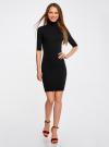 Платье вязаное с вырезом-капелькой на спине oodji #SECTION_NAME# (черный), 63912225/46999/2900N - вид 2