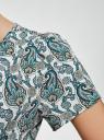 Платье с вырезом-капелькой и поясом на резинке oodji #SECTION_NAME# (зеленый), 11913043/46633/3073E - вид 5