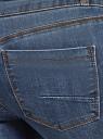 Джинсы skinny с завышенной посадкой oodji для женщины (синий), 12104053-2B/46785/7500W