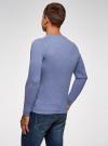 Пуловер базовый с V-образным вырезом oodji для мужчины (синий), 4B212007M-1/34390N/7401M - вид 3