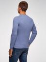 Пуловер базовый с V-образным вырезом oodji #SECTION_NAME# (синий), 4B212007M-1/34390N/7401M - вид 3