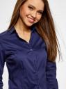 Рубашка приталенная с V-образным вырезом oodji #SECTION_NAME# (синий), 11402092B/42083/7900N
