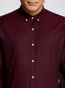 Рубашка приталенная с длинным рукавом oodji #SECTION_NAME# (красный), 3B110011M/34714N/4900N - вид 4
