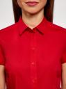 Рубашка хлопковая с коротким рукавом oodji #SECTION_NAME# (красный), 13K01004-1B/14885/4500N - вид 4