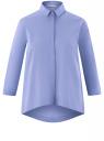 Рубашка свободного силуэта с асимметричным низом oodji #SECTION_NAME# (синий), 13K11002-1B/42785/7502N