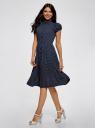 Платье миди с расклешенной юбкой oodji #SECTION_NAME# (синий), 11913026/36215/7910D - вид 6