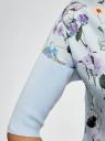 Джемпер свободного силуэта из комбинированной ткани oodji #SECTION_NAME# (синий), 63812601/45641/7069F - вид 5