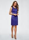 Платье с кружевной отделкой по горловине oodji для женщины (синий), 24015001-1/33038/7501N
