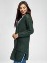 Кардиган удлиненный с карманами oodji #SECTION_NAME# (зеленый), 63205246/31347/296EM - вид 2