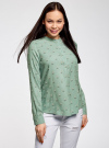 Блузка вискозная А-образного силуэта oodji #SECTION_NAME# (зеленый), 21411113B/26346/6529F - вид 2