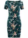 Платье трикотажное с вырезом-лодочкой oodji #SECTION_NAME# (зеленый), 14007026-2B/42588/6E43F