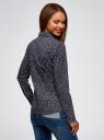 Рубашка приталенная с нагрудными карманами oodji для женщины (синий), 13L12001B/43609/7912O