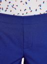Брюки укороченные на эластичном поясе oodji для женщины (синий), 11706203-5B/14917/7500N