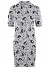 Платье трикотажное с воротником-стойкой oodji #SECTION_NAME# (серый), 14001229/47420/2029O