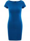 Платье из фактурной ткани с вырезом-лодочкой oodji #SECTION_NAME# (синий), 14001117-11B/45211/7502N