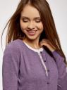 Кардиган вязаный с круглым вырезом oodji для женщины (фиолетовый), 63212568B/46192/8001M