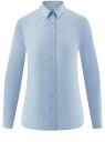 Рубашка базовая из хлопка oodji #SECTION_NAME# (синий), 13K03007B/26357/7000N