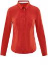 Рубашка базовая с нагрудными карманами oodji #SECTION_NAME# (красный), 11403222B/42468/4512D