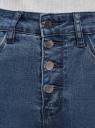 Джинсы skinny с высокой талией oodji для женщины (синий), 12103171/46913/7500W