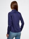 Рубашка приталенная с V-образным вырезом oodji #SECTION_NAME# (синий), 11402092B/42083/7900N - вид 3