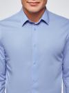 Рубашка базовая приталенная oodji для мужчины (синий), 3B140000M/34146N/7002N - вид 4
