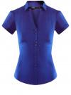 Рубашка с V-образным вырезом и отложным воротником oodji #SECTION_NAME# (синий), 11402087/35527/7501N
