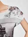 Футболка принтованная из комбинированной ткани oodji для женщины (белый), 11405140/46724/1229P