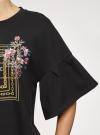 Платье прямого силуэта с вышивкой oodji #SECTION_NAME# (черный), 14000172-6/48033/2993P - вид 5