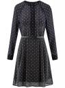 Платье из струящейся ткани с ремнем oodji #SECTION_NAME# (синий), 21912001-4B/17358/7912G