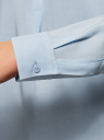 Блузка вискозная А-образного силуэта oodji #SECTION_NAME# (синий), 21411113B/26346/7002N - вид 5